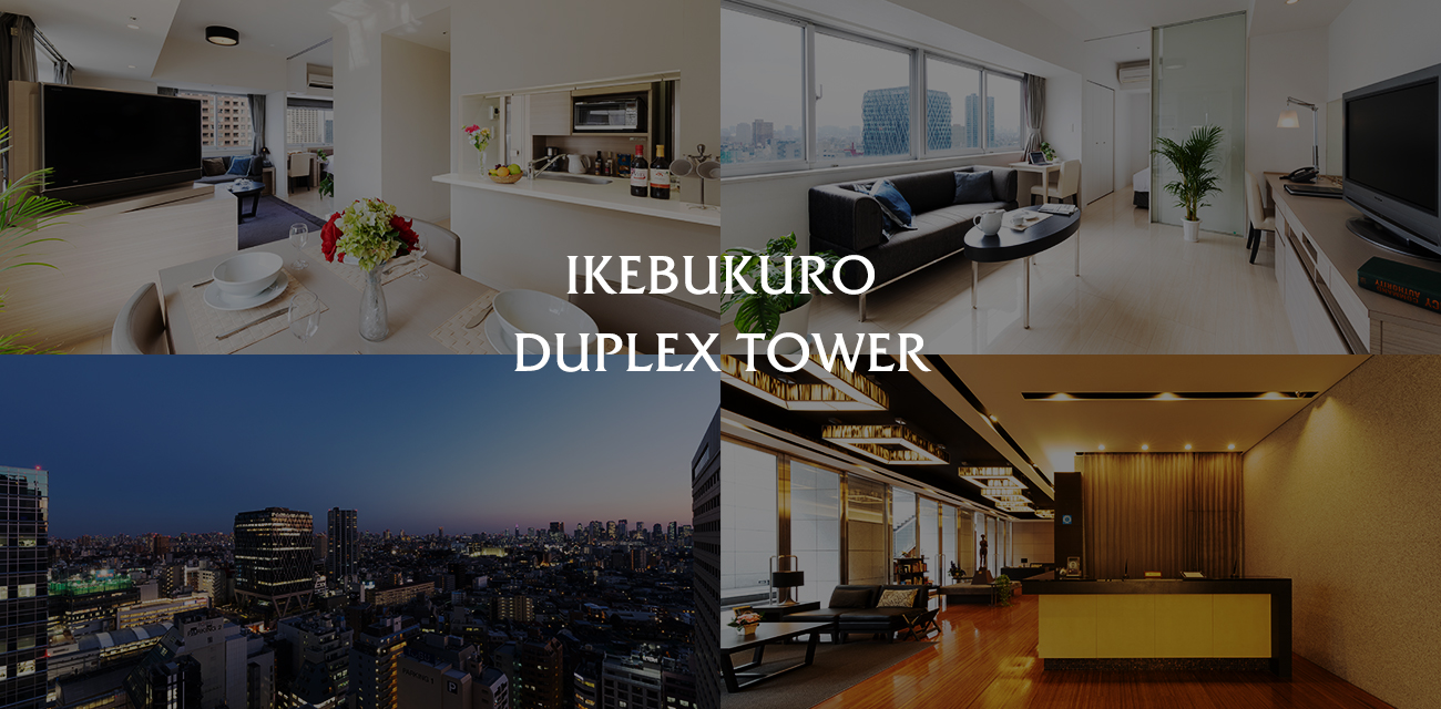 池袋 DUPLEX TOWER