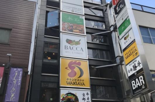 新宿ひかりビル 1F